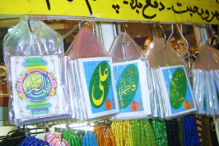 "Talismans sold in the Tajrish bazaar in northern Tehran. The sign above lists their functions as ""sorcery cancellation, problem solving, sustenance, love and affection, deflecting calamities, the evil eye."" Each packet includes a folded paper talisman with printed text and designs, and a separate sheet with instructions on how to use it. ()"